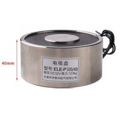 Электромагнит  12V 100х40