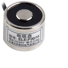 Электромагнит 12V 20х15