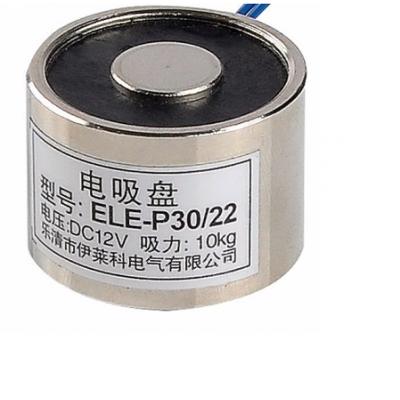 Электромагнит 12V 30х22