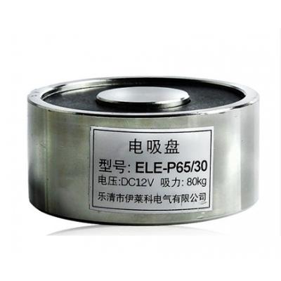 Электромагнит 12V 65х30