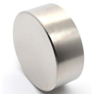 Магнит  неодимовый 55х25 N42