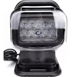 Прожектор-искатель с дистанционным управлением